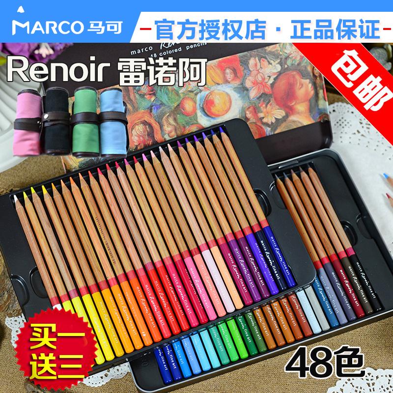 MARCO 3100-48tn 48 colors marco advanced colored pencil