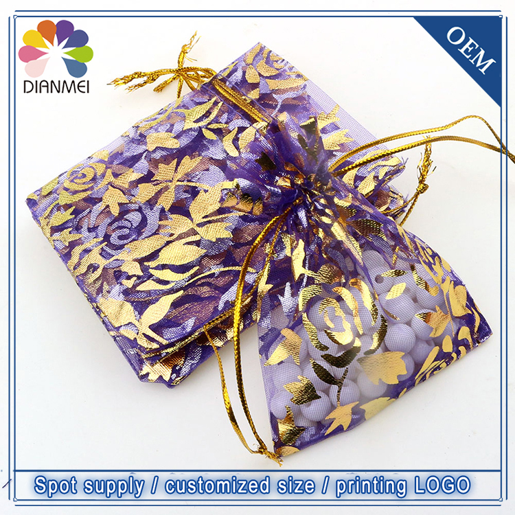 Wholesale 1000pcs/lot Fashion Purple Rose Bronzing Organza Gift Packaging Bags Tulle Decoration Gift Candy Packages Pouches(China (Mainland))
