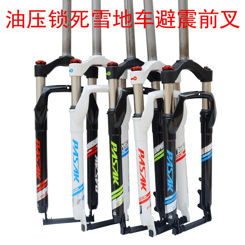 original Pasak Oil Sping suspension 135mm 4.0 26 tire 28.6 fork tube beach snow bicycle bike fork<br><br>Aliexpress