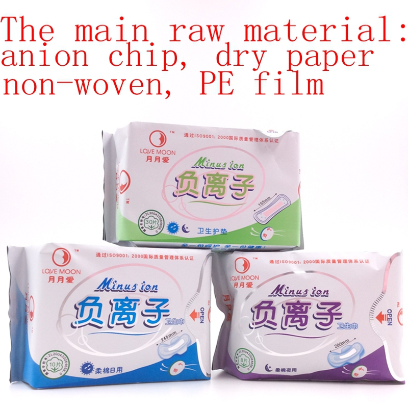 3 packet of sanitary towels feminine hygiene products bamboo mat anion sanitary napkin organic cotton sanitary pads<br><br>Aliexpress