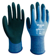 Soft type cut-resistant safety glove nitrilobutadien comfortable cut resistant oil proof work glove(China (Mainland))