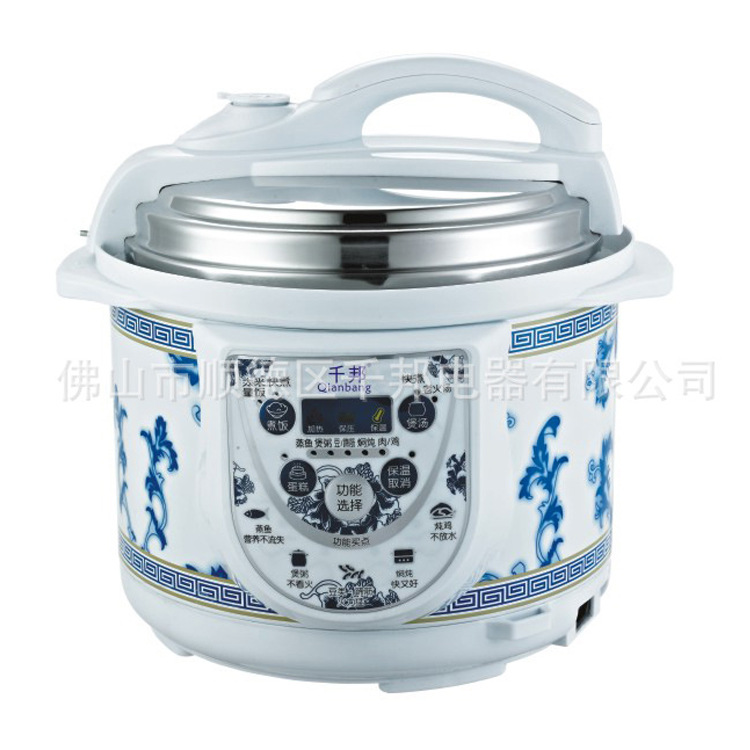 Factory direct sales, wholesale new exquisite electric pressure cooker<br><br>Aliexpress
