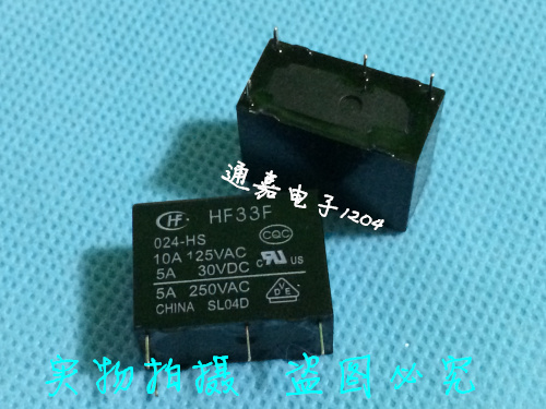 [SA]Hongfa Relays HF33F-024-HS JZC-33F-024-HS3 24V new original fake a penalty ten--50pcs/lot<br><br>Aliexpress