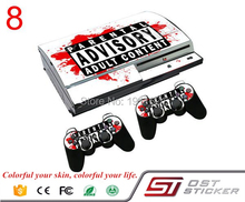 Most Popular Products Vinyl Skin Sticker Protector For Sony PS3 Fat For PlayStation 3 Skins Stickers