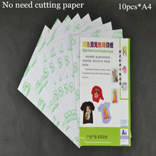 10pcs*A4 No Need Cutting Paper Light White Color Laser Toner Printer Heat Thermal Transfer Printing Paper For Tshirt Textil(China (Mainland))