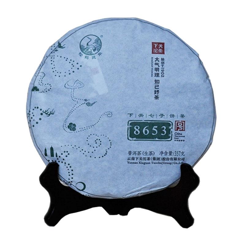 New Arrival Xiaguan Puer Tea In 2015 Yr 8653 Raw Tea Cake 357g Yunnan Puerk Tea Pancake In Stock<br><br>Aliexpress