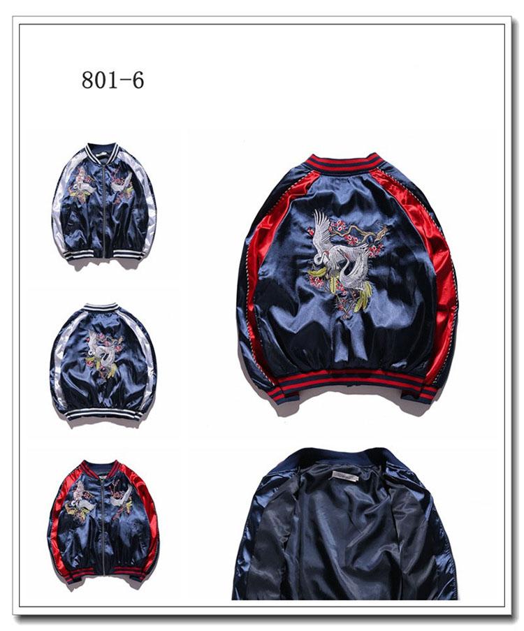 Aolamegs Yokosuka Jacket Men Women Fashion Vintage Bomber Jacket Baseball Uniform High Quality Embroidery Japan Yokosuka Outwear (7)