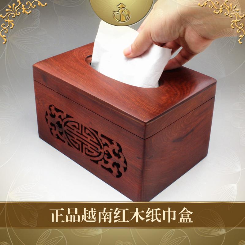 kleenex box price 2