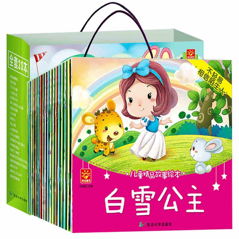 아기 동화책-저렴하게 구매 아기 동화책 중국에서 많이 아기 ...