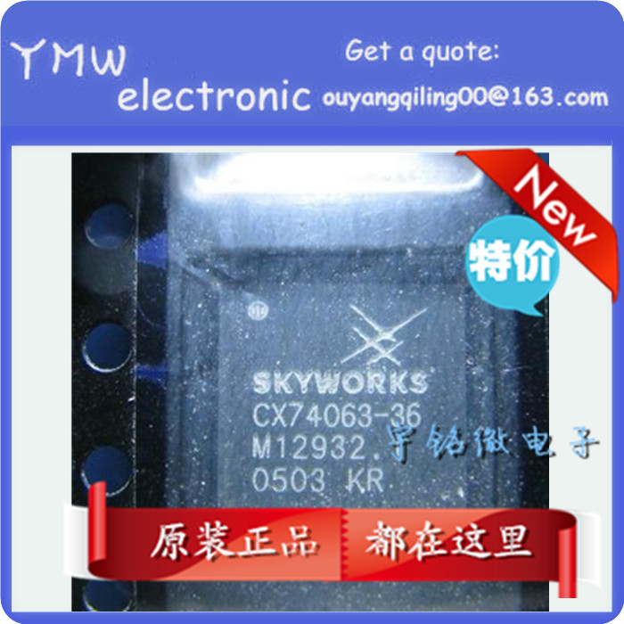 Free Shipping 10 pieces / lot CX74063-36 QTY 11 RF TRANSCEIVER FOR MULTI-BAND GSM/GPRS/EDGE SKYWORKS YMW(China (Mainland))