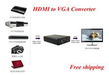popular hdmi av converter