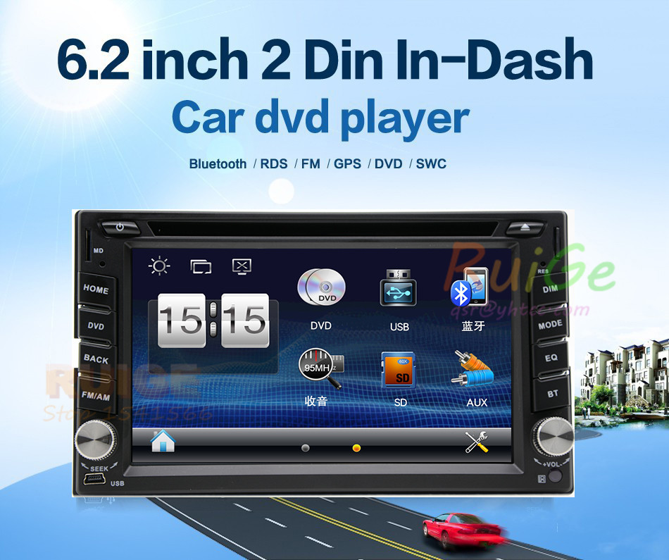 Car Stereo 2 Din Head Unit 6.5 Inch Car DVD Video Player Bluetooth AM FM Radio Multi Language Wireless Rearview Camera Included()