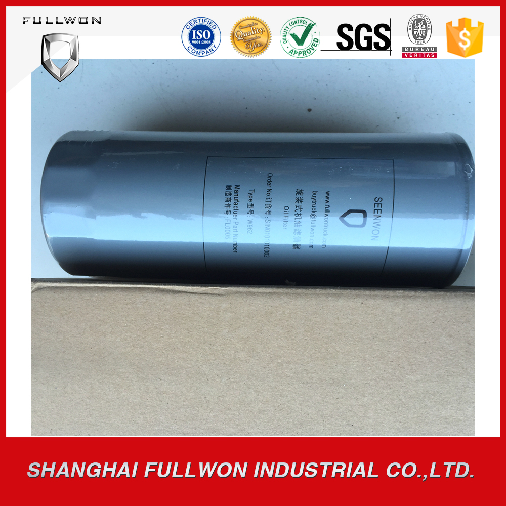 China Famous Brand Seenwon quality assurance oil filter for Sinotruk(China (Mainland))