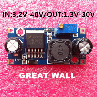 Free Shipping 1pcs LM2596 LM2596S DC DC 4 5 40V adjustable step down power Supply module