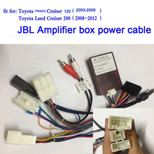 TOYOTA PRADO Cruiser 120( 2003-2009 ) Toyota Land Cruiser 200(2008-2012 )JBL Amplifier box power cable with JBL  support(China (Mainland))