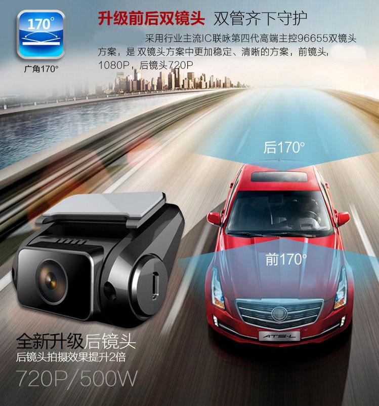 Newest 1080P enhanced version Car Camera Dual Lens Car Camera Night Vision HD Car DVR Vehicle Driving Camcorder Video Recorder(China (Mainland))
