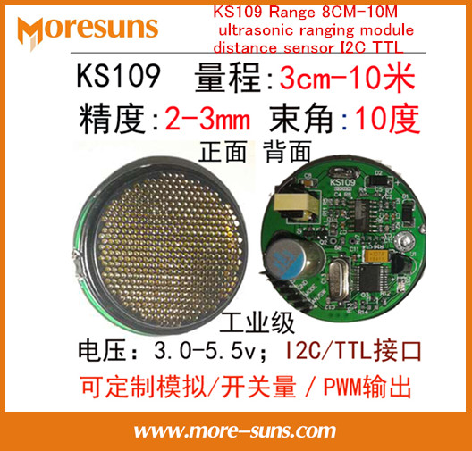 Фотография Free Ship 2PCS KS109 Range 8CM-10M small beam angle send&receive integrated ultrasonic ranging module distance sensor I2C TTL