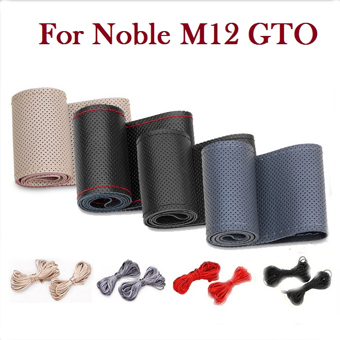 New Leather DIY Car Steering Wheel Cover With Needles and Thread for Noble M12 GTO(China (Mainland))