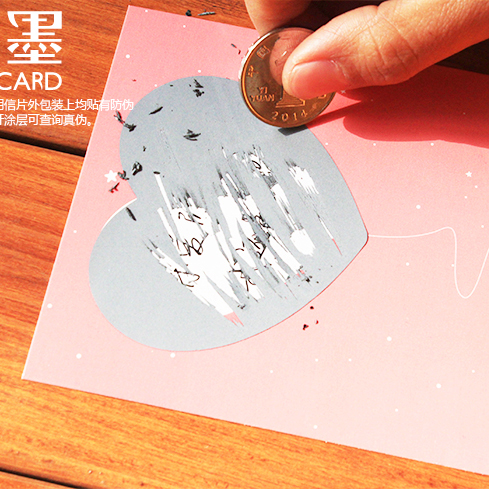 """postcard """"Whisper"""" scratch card stickers that lovely postcards for you and me a surprise gift for your dialogue(China (Mainland))"""