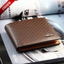 新しいファッション本2016送料無料+puレザーバッグチェック柄財布男性#5ブランドの男性の財布のハンドバッグの財布