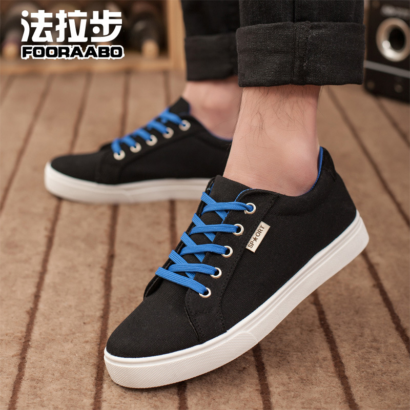 Manufacturers supply wholesale Korean men's casual shoes canvas shoes breathable sneakers large favorably 606(China (Mainland))