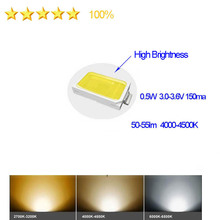 Big discount for August 25 USD1.99/package 0.5w 5730 SMD LED 45-50lm 3.0-3.2v Factory Outlet