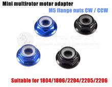 Mini motor adapter M5 aluminum high-quality flange nuts CW / CCW for DIY FPV racing mini drone 1804/1806/2204/2205/2206 motor