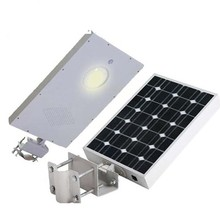 12w power led solar garden light , 20w solar panel 9AH battery all in one , integrated outdoor solar garden light waterproof
