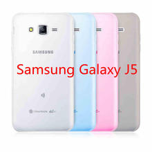 Soft Gel Case For Samsung Galaxy J5, Ultra Slim Fit 0.5mm Transparent TPU Phone Cover Clear/Gray/Blue/Pink/Gold