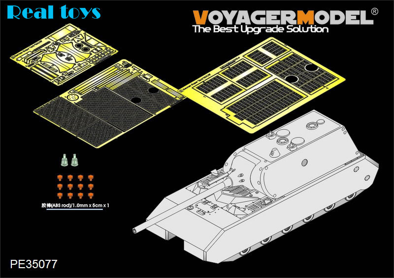 Voyager model PE35077 WWII German MAUS Super heavy tank (For DRAGON 6007/9133)(China (Mainland))