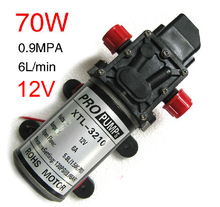 Buy 3210YA-12-70 12V 70W high pressure micro water pump,electric diaphragm pump,staight pipe connect,car washing pump,6L/min for $40.00 in AliExpress store