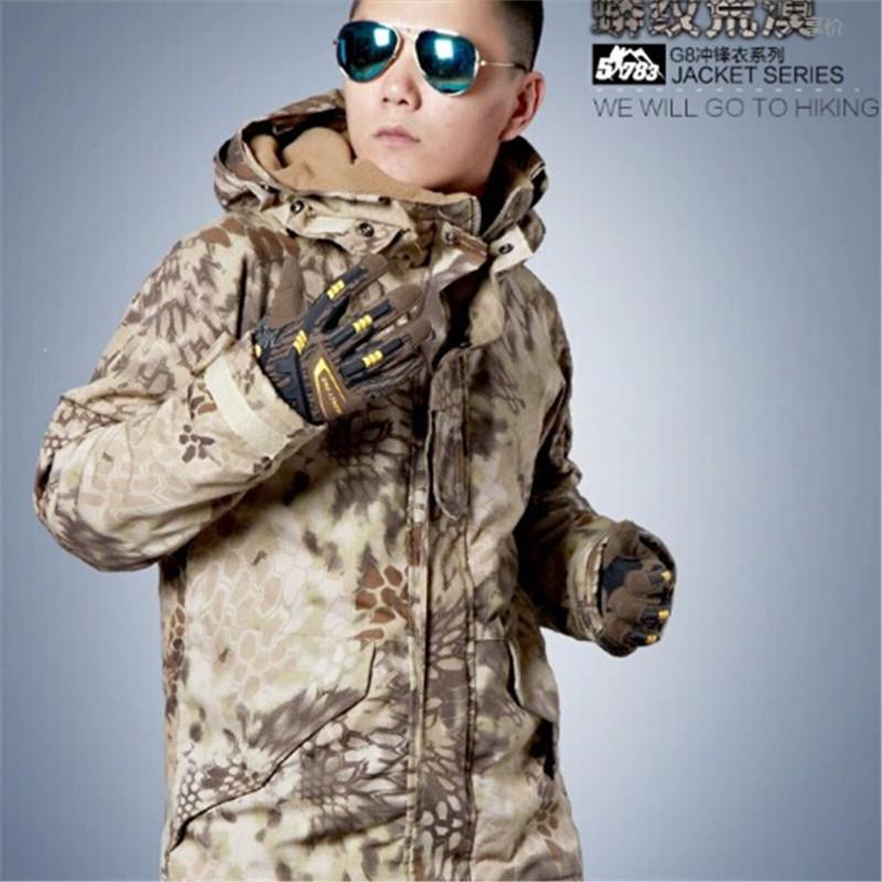Здесь можно купить  51783  military fans Outdoor Jackets python cobra G8 tactical military camouflage jacket coat    Спорт и развлечения