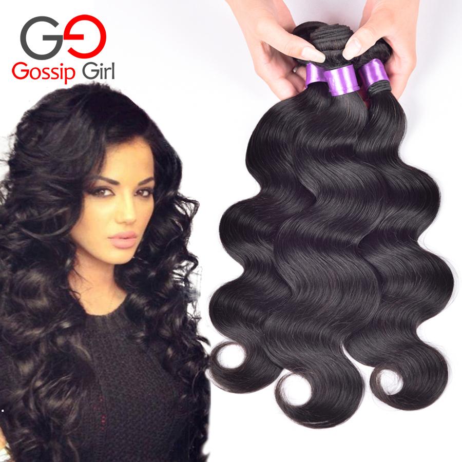 Queen Weave Beauty Brazilian Virgin Hair Body Wave 8