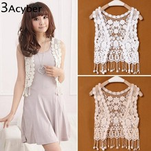 2016 Women Summer Clothing Lace Short Cape Crochet Hollow Out Knit Cape Crochet Waistcoat Lace Vest Tops Drop Shipping 41(China (Mainland))