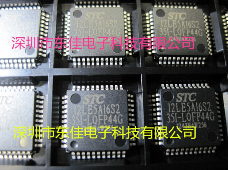 STC12LE5A16S2-35 I - LQFP44 home furnishings sample price to contact the seller!(China (Mainland))