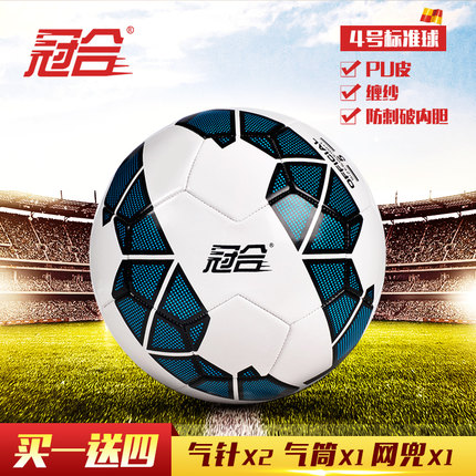 Hot Sale 2016 Premier League Football PU Granule Slip-resistant Ball Official Weight Size 4 Soccer Ball For Match Training(China (Mainland))