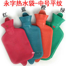 No word authentic Wing anti scalding hot water bottle filled with water on one side of