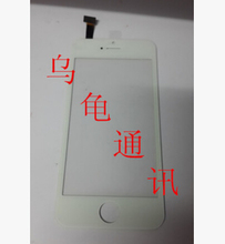 White New touch screen MTK Android 5 5S SmartPhone TFP040431A Touch panel Digitizer Glass Sensor Replacement Free Shipping