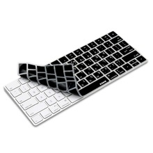 XSKN Hebrew keyboard Cover for Magic Keyboard, XSKN Isreal Hebrew Black Silicone Keyboard Skin for Apple Wireless Magic Keyboard