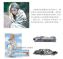 Emergency Blanket Survival Rescue Curtain Outdoor Life saving Tent military Silver Gold