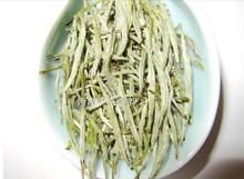 200g 2015 Organic Premium Bai Hao Yin Zhen White Tea Bai Hao Silver Needle The absolute