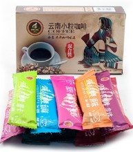 480g instant coffee total 8 flavors three boxes China YunNan plateau small grain coffee