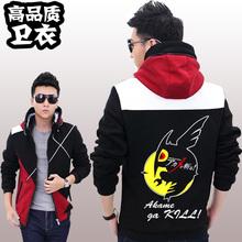 Buy High-Q unisex Akame ga KILL! Tatsumi Cardigan hoodies coat jacket Akame ga KILL! Akame Mine Hoodies jacket coat for $47.04 in AliExpress store