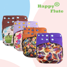 2015 NEW DESIGN! HappyFlute 10 pcs wholesale bamboo charcoal AIO diaper free shipping(China (Mainland))