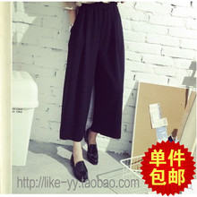 Spring 2016 Korean female trousers suit wide leg pants size thin wide leg pants seven feet wide high(China (Mainland))