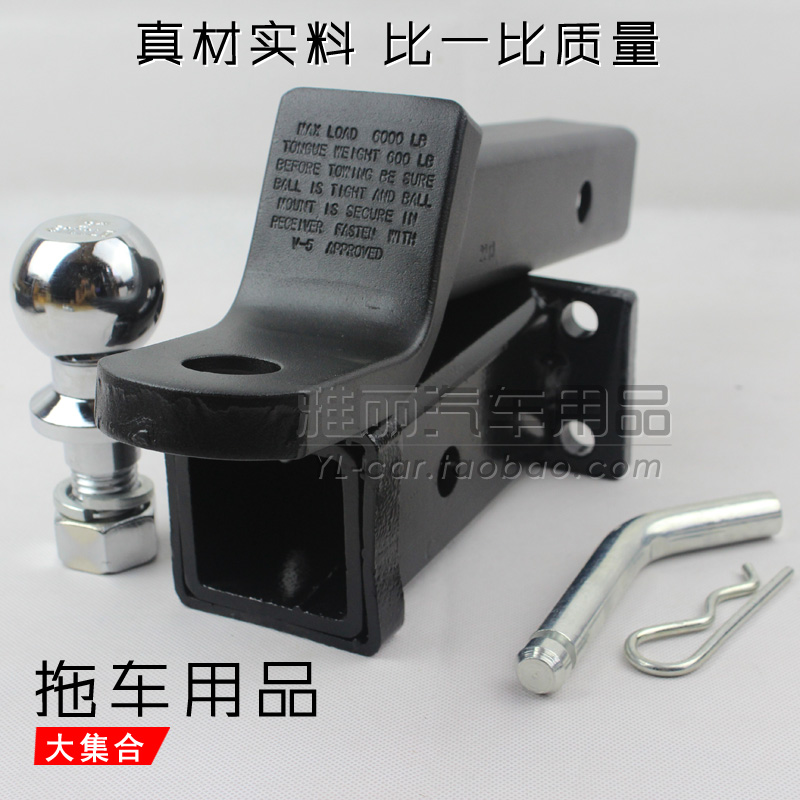 Trailer arm trailer ball rope 5 meters lock off-road trailer hook modified car accessories(China (Mainland))