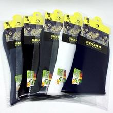 Носок Made in china от Tianlin_King для Мужчины, материал Волокно бамбука артикул 32346607495