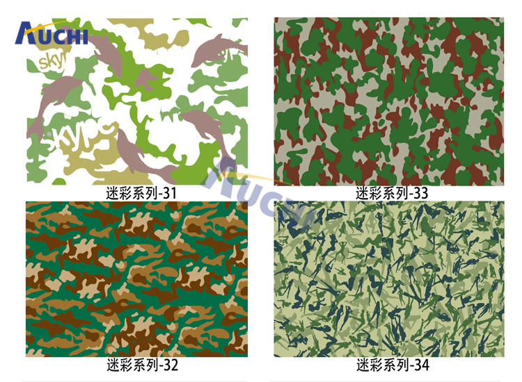 1.52*30m hydro dipping carbon fiber hydrographics Water Transfer Printing Film Hydrographic Film(China (Mainland))
