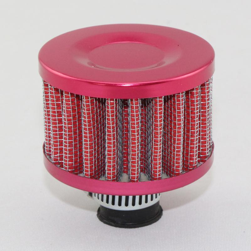 Car Modification Mass Flow Inlet Bellows Empty Filter Small Filter Engine intake Air Filter Car Modification Filter(China (Mainland))