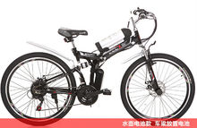 48V electric vehicles bike 26 inch bicycle 10A lithium battery folding bikes have shock-absorbing frame black/red /white